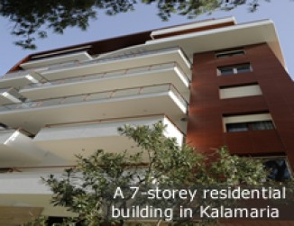 A7-storey residential  building in kalamaria