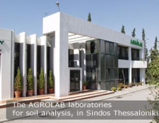 Εργαστήρια εδαφολογικών αναλύσεων AGROLAB   στη Σίνδο Θεσσαλονίκης