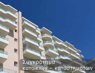 Комплекс резиденций