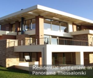 Residential  settlement  in panorama thessaloniki