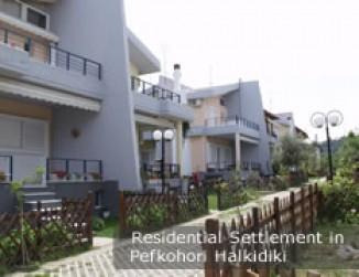 Residential  settlement  in pefkohori  halkidiki