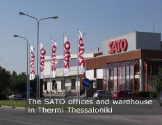 Κτίριο γραφείων - αποθηκών SATO στη Θέρμη Θεσσαλονίκης