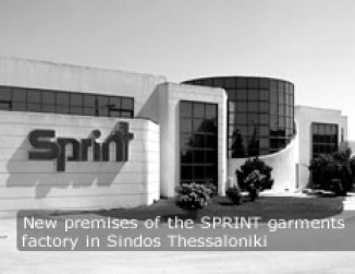 New premises of Sprint kidswear.