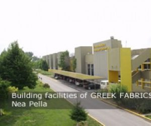 Building facilities of GREEK FABRICS NEA PELLA